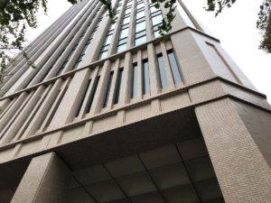 公証人連合会の入るビル。霞が関にある。