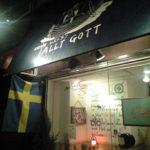 店舗外観。スウェーデンの国旗が目印。