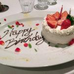 誕生日に行ったのでケーキを用意してもらった。