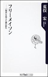 (★★☆☆☆ 星2つ)