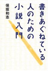 (★★★★☆ 星4つ)