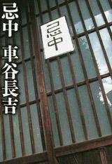 (★★★★★ 星5つ)