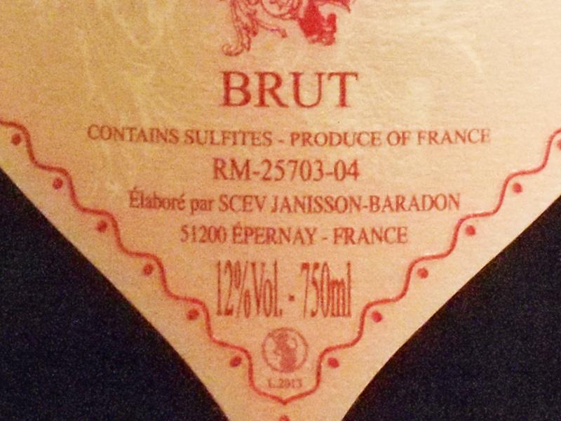 醸造家を示す名前とRMの分類番号。