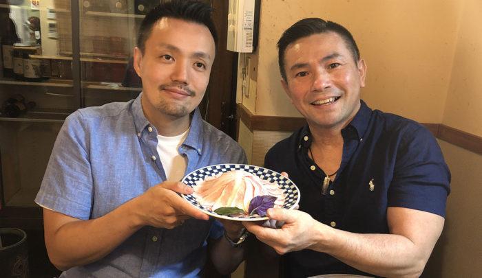 ブログ『2泊3日沖縄旅行 2日目』